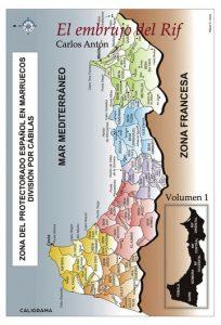 Volumen 1 del embrujo del rif